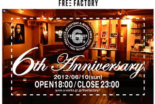 FF 6th Anniversary3