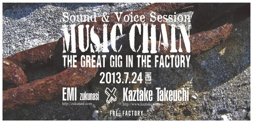 MUSIC CHAIN Vol4 FBb