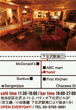 cafe-bar FREE FACTORY  [OPEN]cafe-time 11:30-18:00/bar-time 18:00-27:00 [ADDRESS]世田谷区北沢2-11-2 パティオ下北沢ビル3F [TEL]03-3795-3991